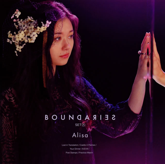 Alisa / BOUNDARIES SET(A)