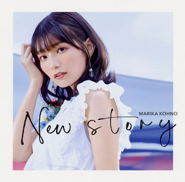 高野麻里佳 / New story [CD+DVD] [限定]