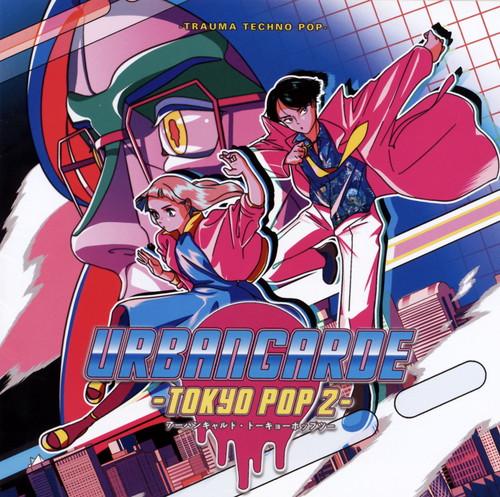 アーバンギャルド / TOKYOPOP 2