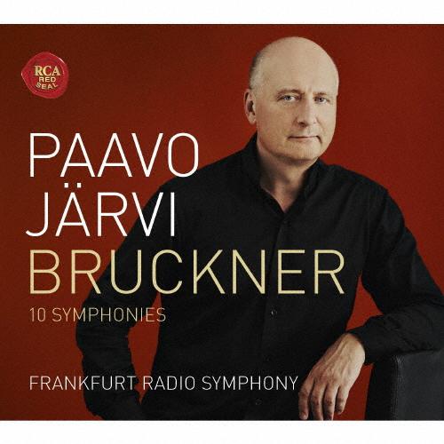ブルックナー:交響曲全集(第0番-第9番) P.ヤルヴィ / フランクフルト放送so. [SA-CDハイブリッド] [10CD] [限定]