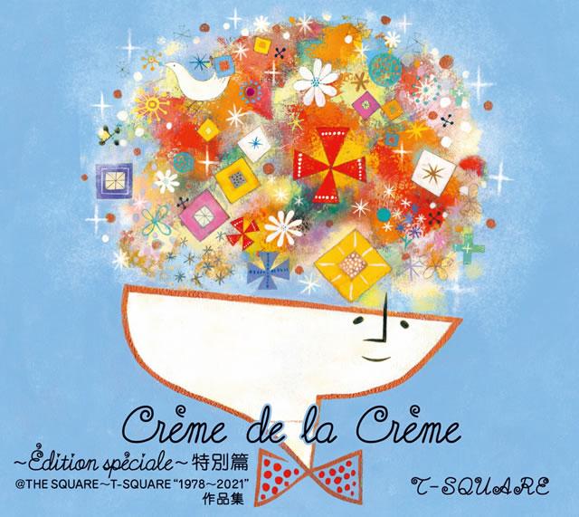 """T-SQUARE / CREME DE LA CREME〜EDITION SPECIALE〜特別編@THE SQUARE〜T-SQUARE""""1978〜2021""""作品集 [SA-CDハイブリッド] [Blu-ray+6CD] [限定]"""