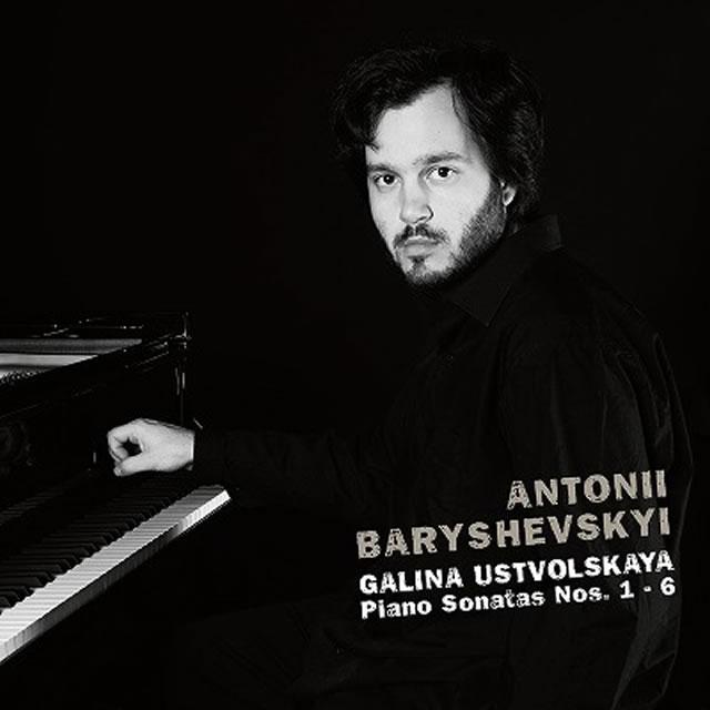 ガリーナ・ウストヴォーリスカヤ:ピアノ・ソナタ集 バリシェフスキー(P)