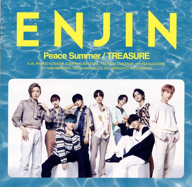 ENJIN / Peace Summer / TREASURE
