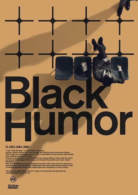 I Don't Like Mondays. / Black Humor [Blu-ray+CD]