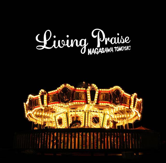 長澤知之 / LIVING PRAISE