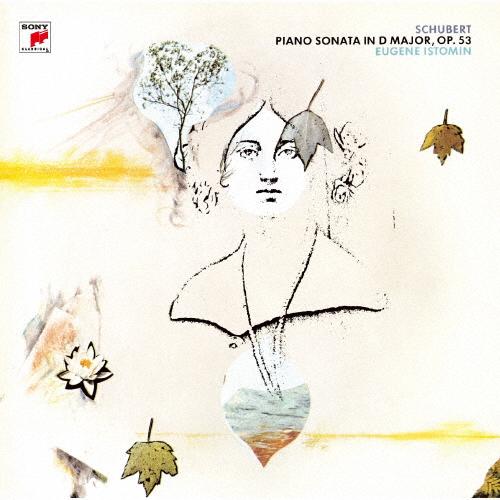 シューベルト:ピアノ・ソナタ第17番 イストミン(P)