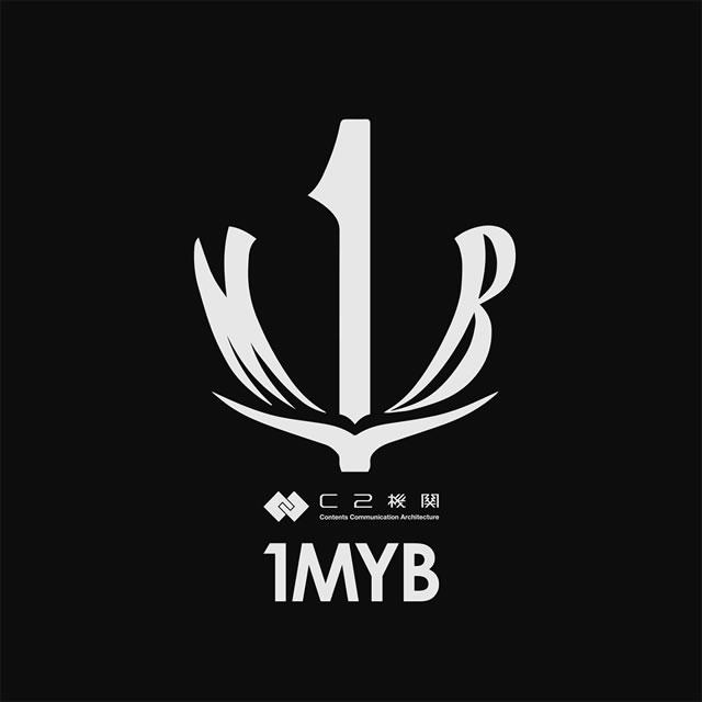 """「艦隊これくしょん-艦これ-」〜1MYB / C2機関""""1MYB"""" [CD+DVD]"""