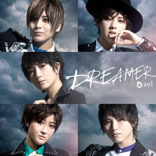 ael-アエル- / DREAMER [CD+DVD] [限定]