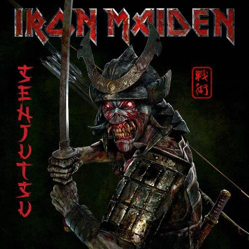 アイアン・メイデン / 戦術(完全生産限定ボックスセット) [Blu-ray+2CD] [限定]