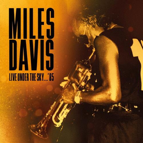 マイルス・デイビス / ライヴ・アンダー・ザ・スカイ 85 [2CD]