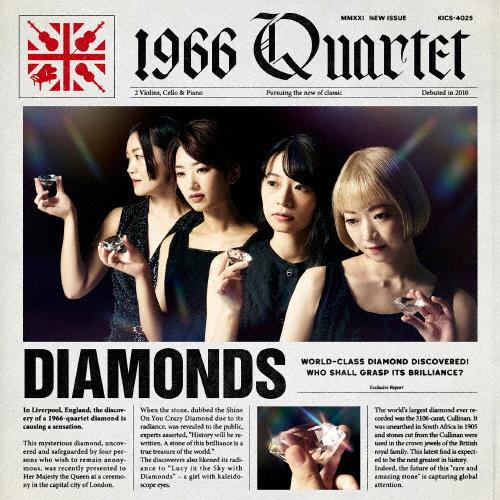 DIAMONDS 1966カルテット