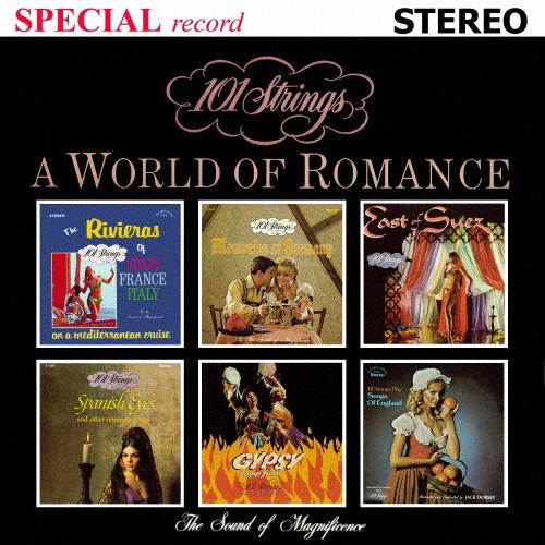101ストリングス・オーケストラ / 世界の抒情曲集 / ペルシャの市場