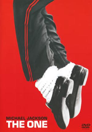 マイケル・ジャクソン/ザ・ワン [DVD]