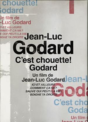 ジャン=リュック・ゴダール DVD-BOX〈期間限定生産・4枚組〉 [DVD]