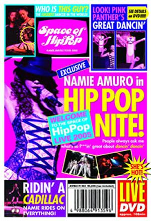 安室奈美恵/Space of Hip-Pop-namie amuro tour 2005- [DVD]