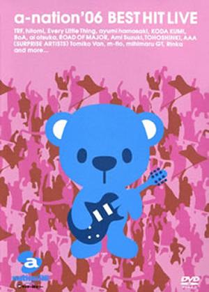a-nation'06 BEST HIT LIVE [DVD]