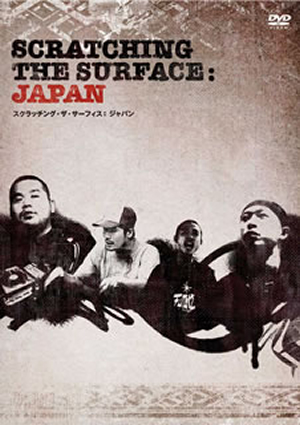 Scratching The Surface:Japan [DVD]