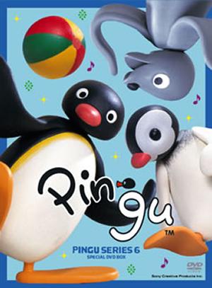 pingu dvd series 6 special box 3枚組 dvd cdjournal