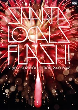 スパルタローカルズ/FLASH! VIDEO CLIP COLLECTION 2003-2006 [DVD][廃盤]