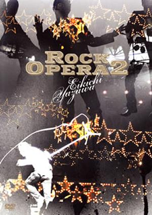 矢沢永吉/ROCK OPERA 2〈2枚組〉 [DVD]