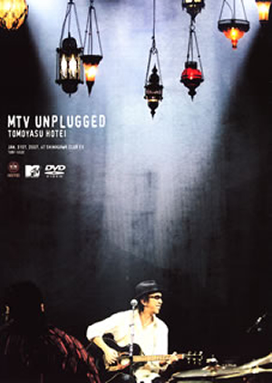布袋寅泰/MTV UNPLUGGED [DVD]
