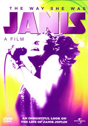 JANIS ジャニス [DVD]