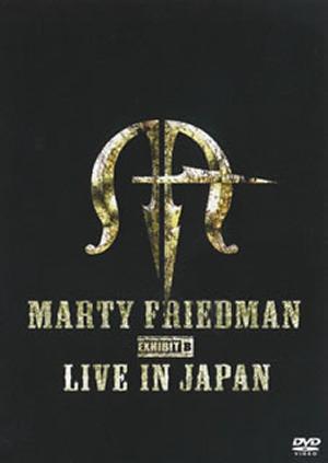マーティ・フリードマンの画像 p1_1