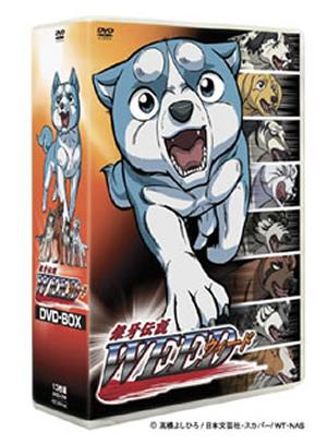 銀牙伝説 WEED DVD-BOX〈13枚組〉 [DVD]