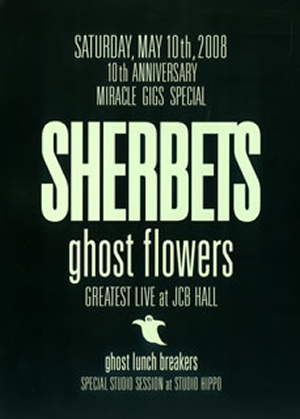 SHERBETS/ghost flowers GREATEST LIVE at JCB HALL〈初回生産限定盤・2枚組〉 [DVD]