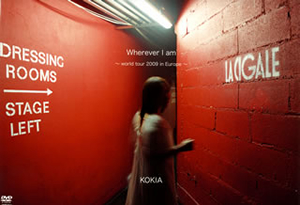 KOKIA �� Wherever I am��world tour 2009 in Europe����3���ȡ� [DVD]