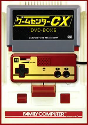 ゲームセンターCX DVD-BOX 6〈2枚組〉 [DVD]