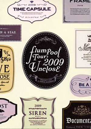 flumpool/flumpool tour 2009『Unclose』Special!!LIVE at 日本武道館〈2枚組〉 [DVD]