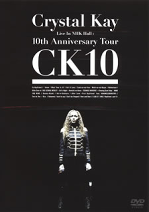 Crystal Kay/Crystal Kay Live In NHK Hall:10th Anniversary Tour CK10 [DVD]