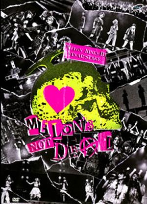 """メロン記念日/メロン記念日 FINAL STAGE""""MELON'S NOT DEAD""""〈2枚組〉 [DVD]"""
