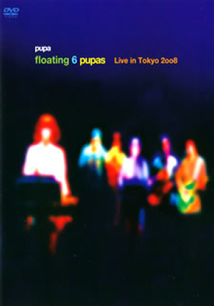 pupa/floating 6 pupas〜Live in Tokyo 2008〜 [DVD]