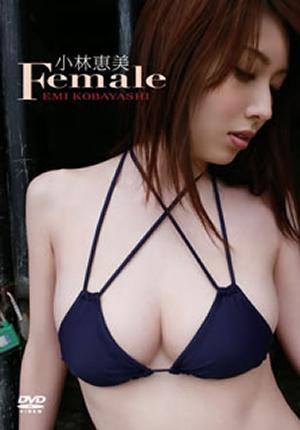 小林恵美の画像 p1_4