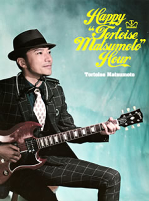 "トータス松本/Happy""Tortoise Matsumoto""Hour [DVD]"