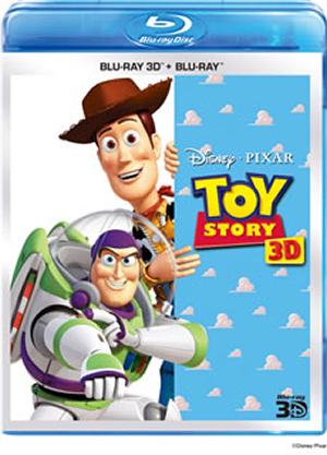トイ・ストーリー 3Dセット〈2枚組〉 [Blu-ray]