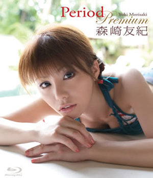 森崎友紀の画像 p1_35