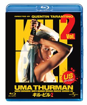 キル・ビル Vol.2 USバージョン [Blu-ray]