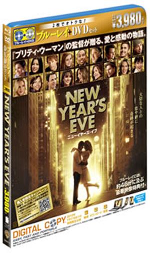 ニューイヤーズ・イブ ブルーレイ&DVDセット〈2枚組〉 [Blu-ray]