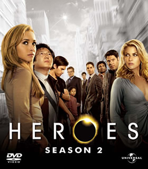 HEROES/ヒーローズ シーズン2 バリューパック〈3枚組〉 [DVD]