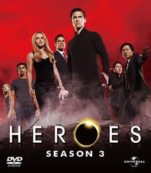 HEROES/ヒーローズ シーズン3 バリューパック〈7枚組〉 [DVD]
