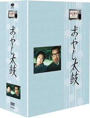 木下恵介アワー おやじ太鼓 DVD-BOX〈8枚組〉 [DVD]  木下恵介アワー おやじ太鼓