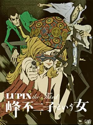 LUPIN the Third〜峰不二子という女〜 BD-BOX〈4枚組〉 [Blu-ray]