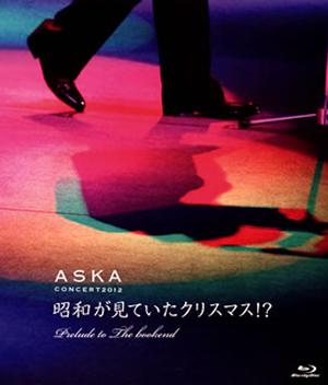 ASKA/ASKA CONCERT 2012 昭和が見ていたクリスマス!? Prelude to The bookend [Blu-ray]