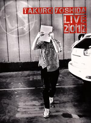 吉田拓郎/LIVE 2012 [DVD] - CDJ...