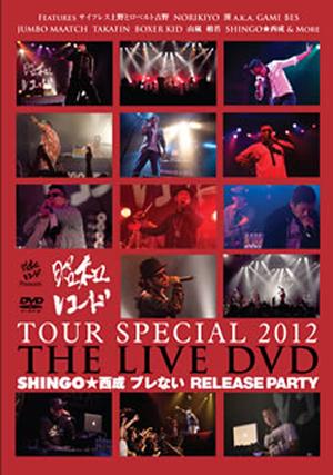 昭和レコードTOUR SPECIAL 2012-THE LIVE DVD- [DVD]
