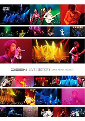DEEN/DEEN LIVE HISTORY-20th ANNIVERSARY- [DVD]