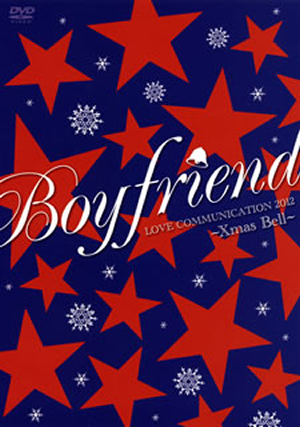 BOYFRIEND/LOVE COMMUNICATION 2012〜Xmas Bell〜 [DVD]